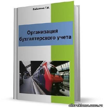 Утверждение бухгалтерского баланса в ооо oooferrum96.ru